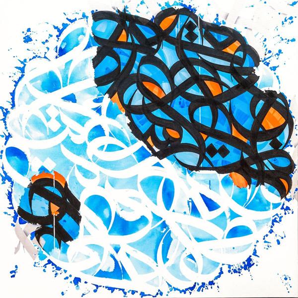 eL Seed – Tabula Rasa – Considering Art